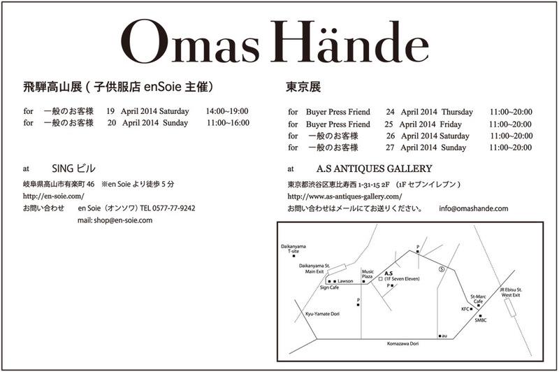 2014DM O.jpgのサムネイル画像