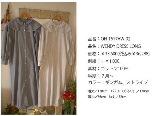 WENDY DRESS LONG.jpg