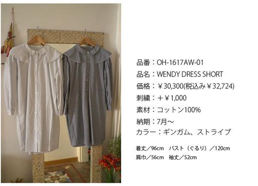 WENDY DRESS SHORT.jpg
