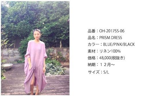PRISM DRESS A スワッチ.jpg