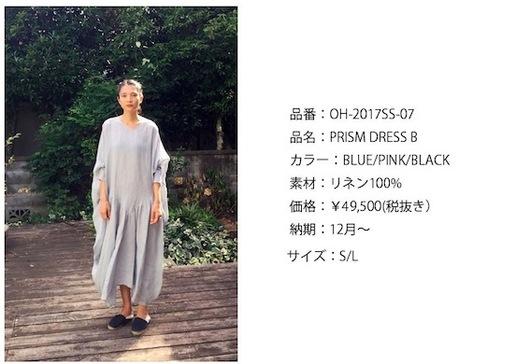 PRISM DRESS B スワッチ.jpg