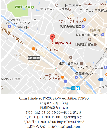 OH1718MAP 2017-02-12 14.48.16.png