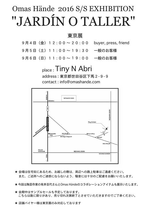 2016SS OH TOKYO コピー.jpg
